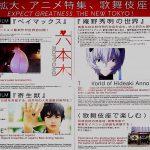第27回東京国際映画祭ラインナップ発表! さあ、何を観よう?
