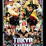 『TOKYO TRIBE』練マザファッカー! ★★★★