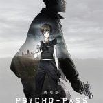[映画の感想]『劇場版 PSYCHO-PASS サイコパス』犯罪係数が更新されました。 B+