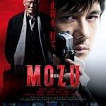 [映画の感想]『劇場版 MOZU』明かされるダルマの正体。