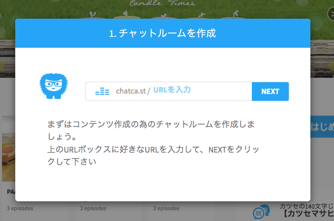 chatcast-3